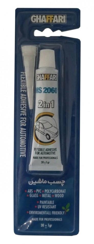 چسب ماشین غفاری MS 2060